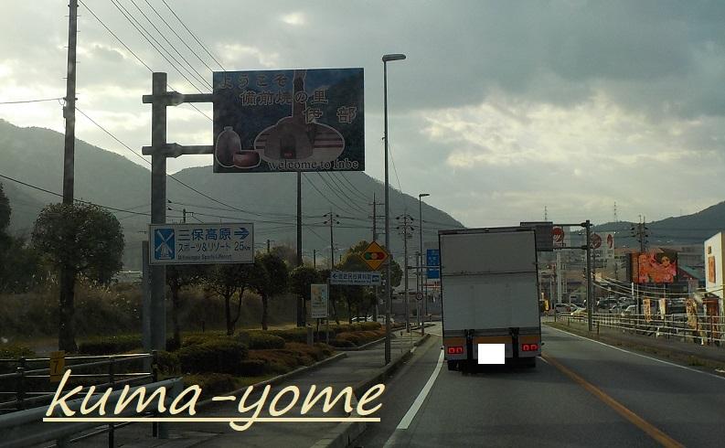 f:id:kuma-yome:20190309164832j:plain