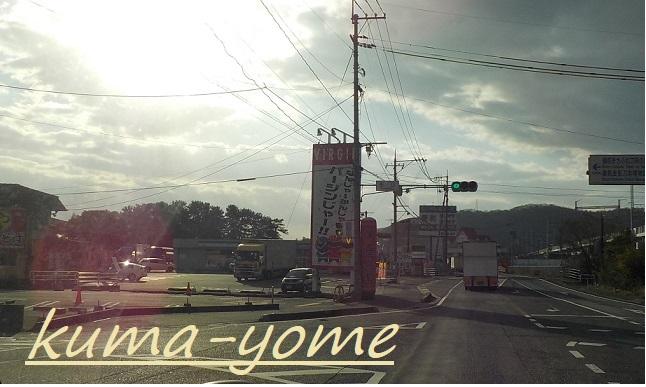 f:id:kuma-yome:20190309164851j:plain