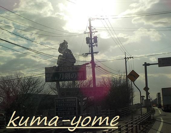 f:id:kuma-yome:20190309164916j:plain