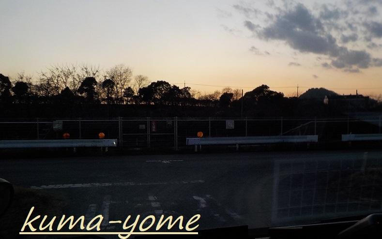 f:id:kuma-yome:20190309165403j:plain