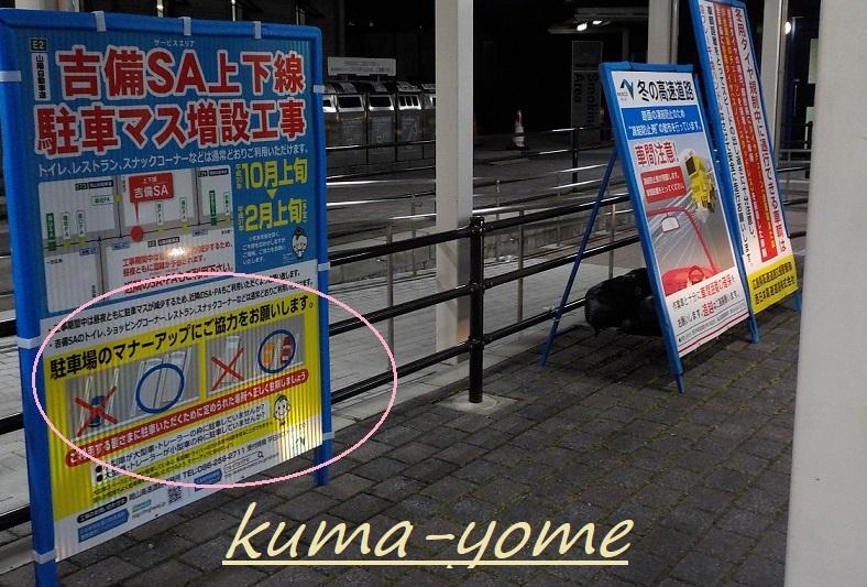f:id:kuma-yome:20190309165653j:plain