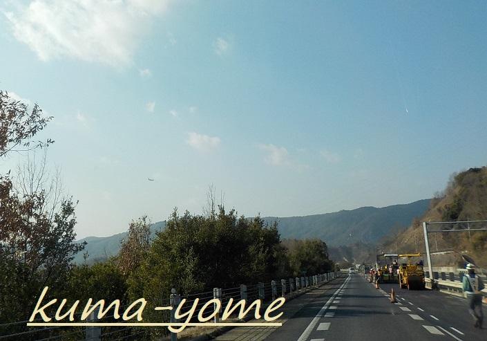 f:id:kuma-yome:20190309170138j:plain