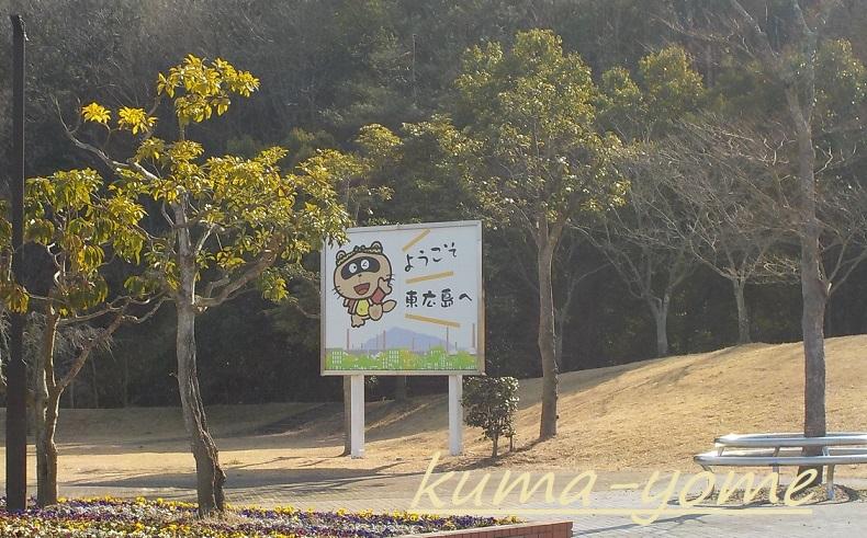 f:id:kuma-yome:20190309170145j:plain