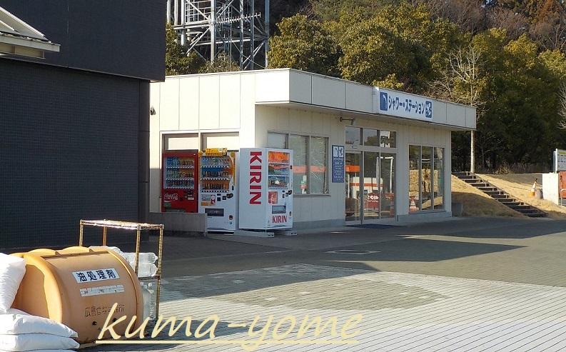 f:id:kuma-yome:20190309170200j:plain