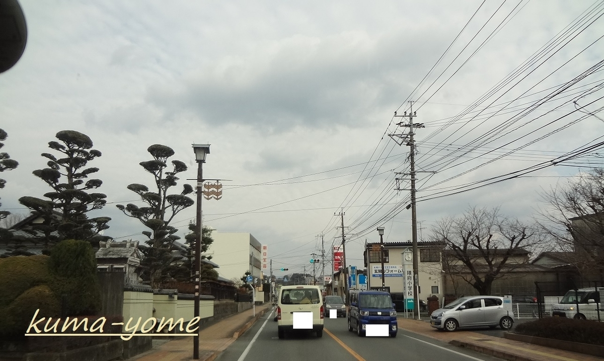 f:id:kuma-yome:20190420144126j:plain