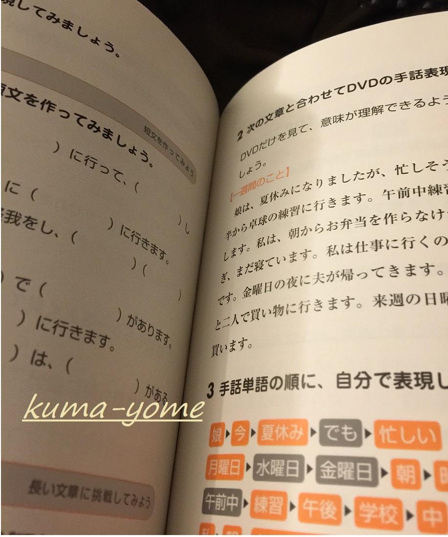f:id:kuma-yome:20190516221738j:plain