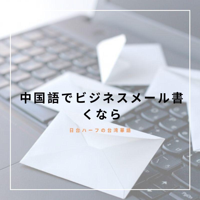 f:id:kuma110:20190723195847j:plain