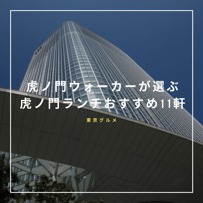 f:id:kuma110:20191023113810j:plain