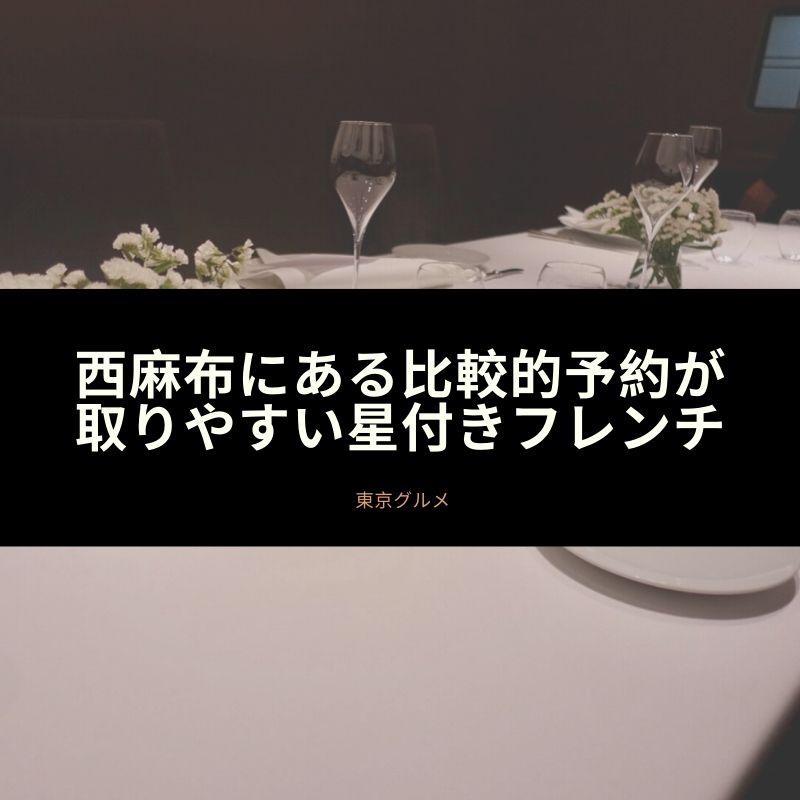 f:id:kuma110:20191202191526j:plain