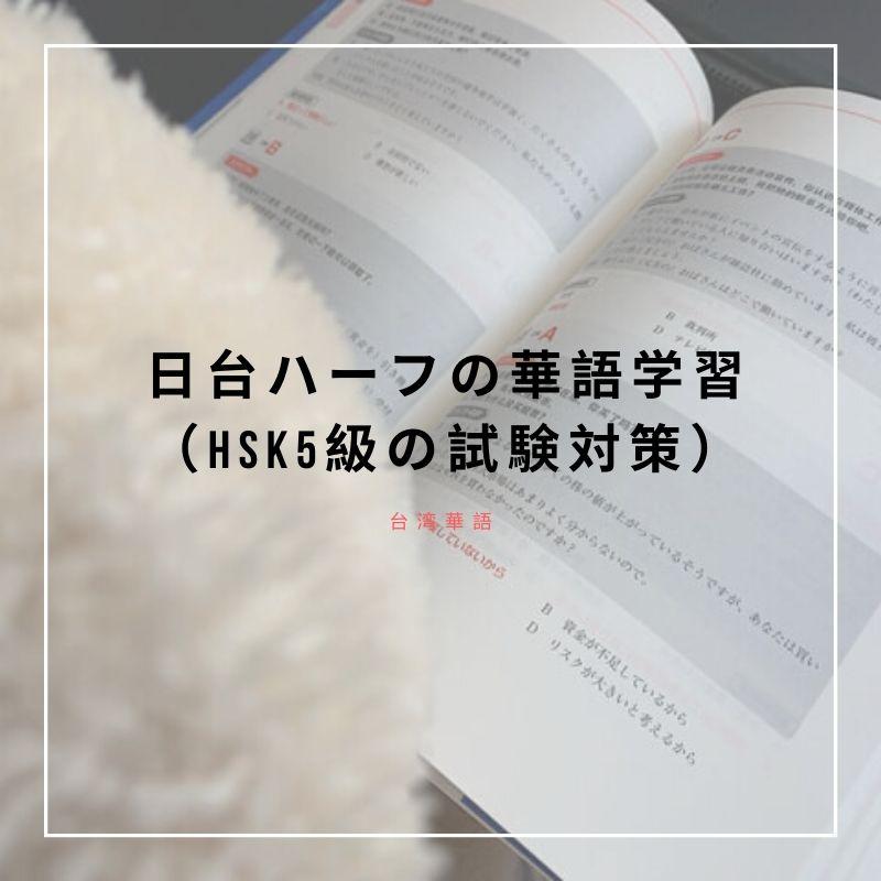 f:id:kuma110:20200111105233j:plain