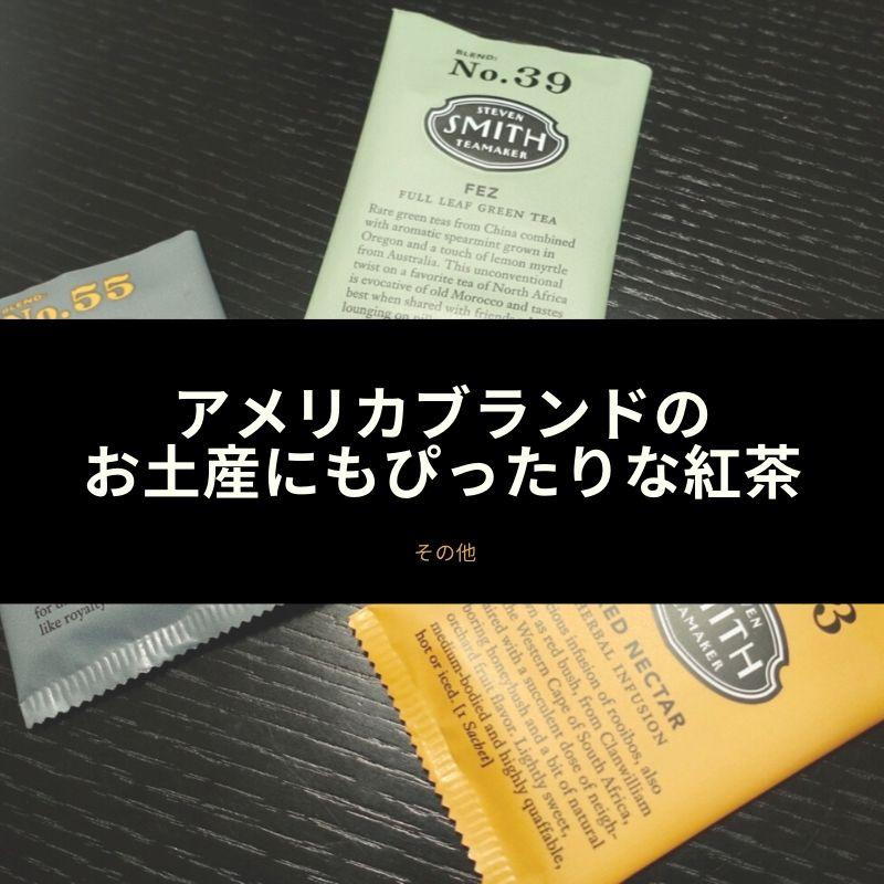 f:id:kuma110:20200710000449j:plain