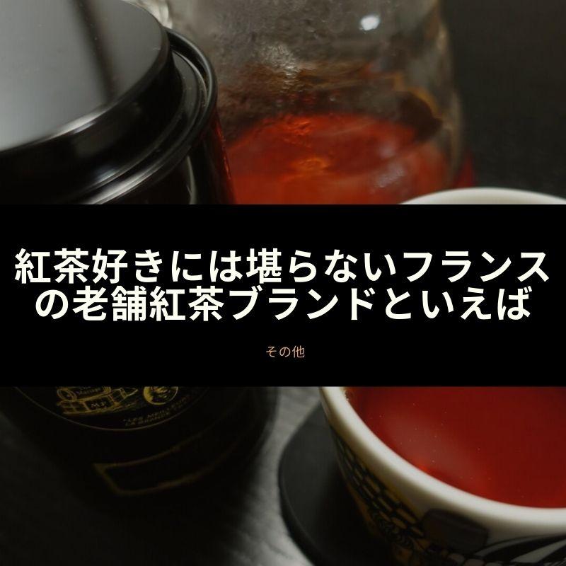 f:id:kuma110:20210416155641j:plain