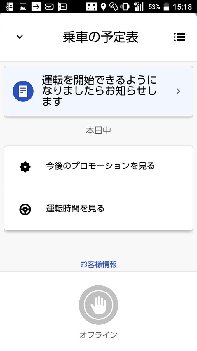 f:id:kuma117117:20191124101630p:plain