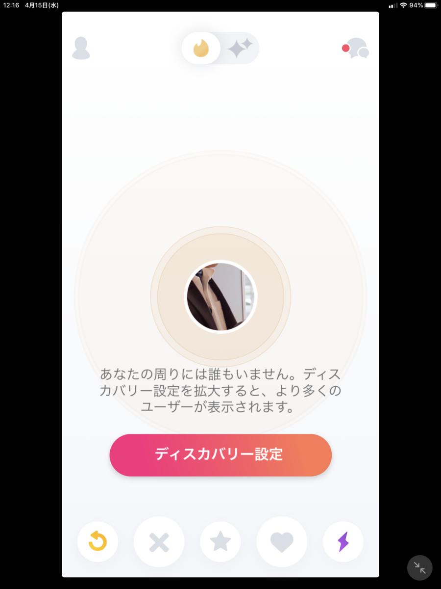 f:id:kuma117117:20200415121708p:plain