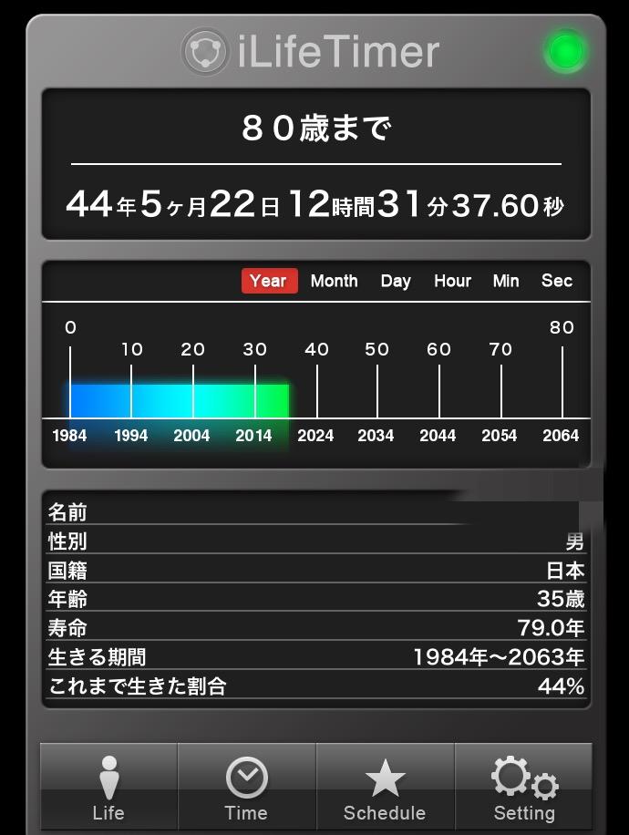 f:id:kuma117117:20200611113044j:plain
