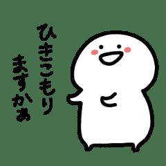 f:id:kuma117117:20200825080007p:plain