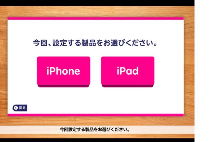 f:id:kuma117117:20201006011217p:plain