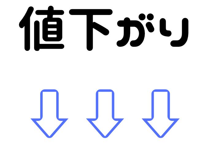 f:id:kuma117117:20201026123323p:plain