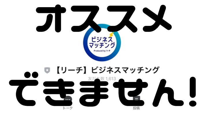 f:id:kuma117117:20201114175856p:plain