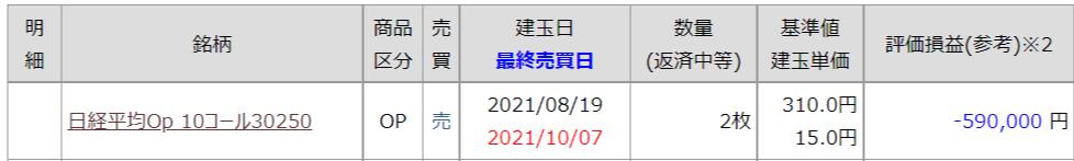 f:id:kuma1sun:20210925080510p:plain