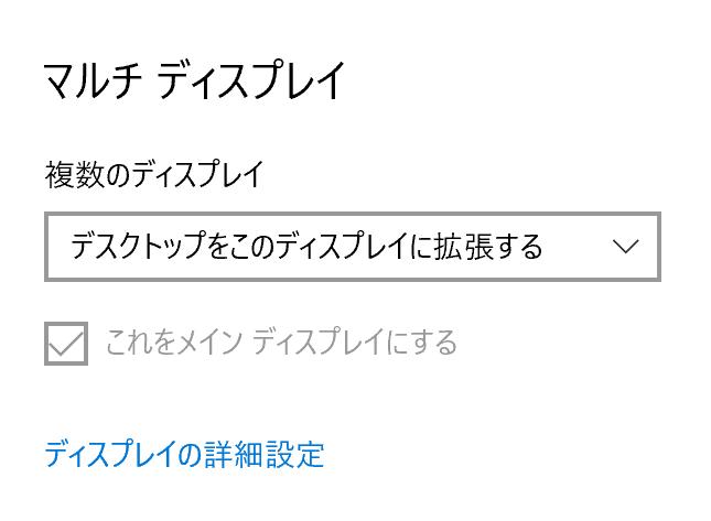 f:id:kuma2vanilla:20200217200710p:plain