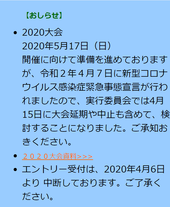f:id:kuma2vanilla:20200411160813p:plain