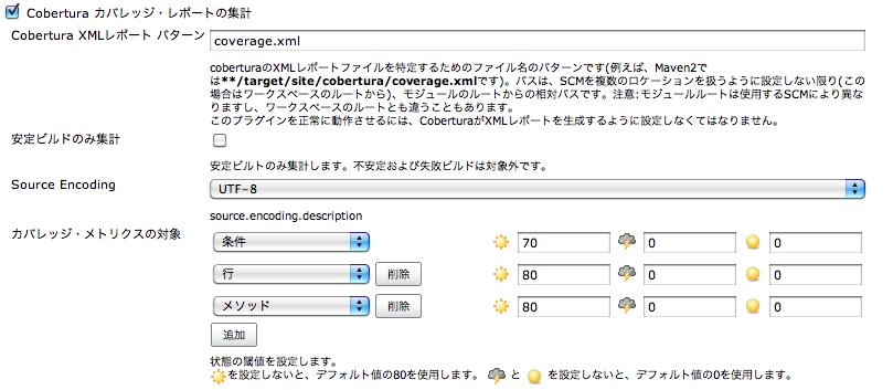 f:id:kuma8:20110204231242p:image