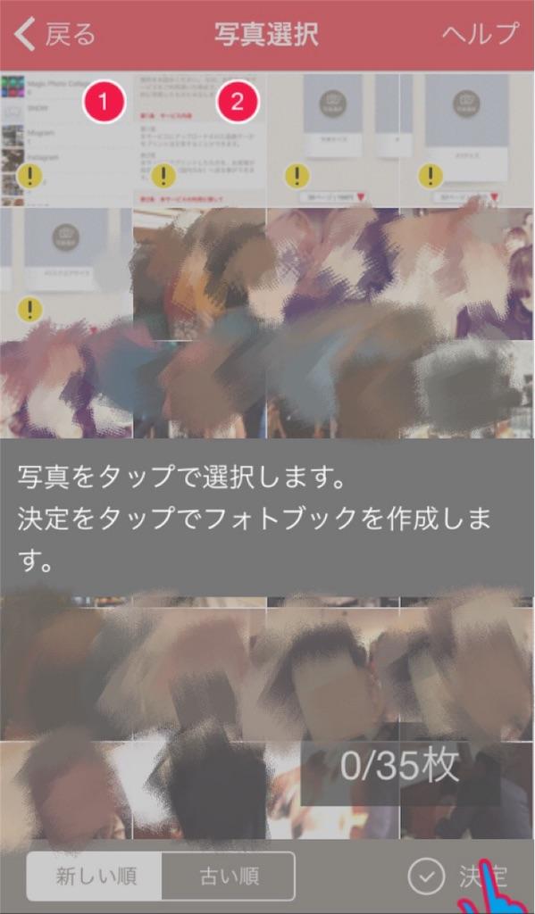 f:id:kuma999:20170409140213j:image:w300