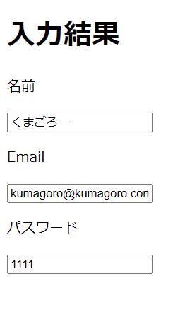 f:id:kumaGoro_95:20201025205304p:plain