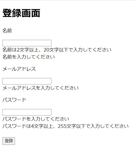 f:id:kumaGoro_95:20201025205311p:plain