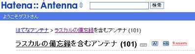 f:id:kuma_asset:20071016000039j:image