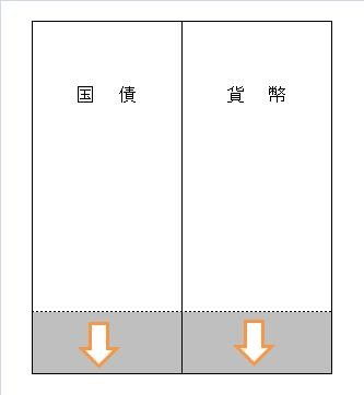 f:id:kuma_asset:20100904095114j:image