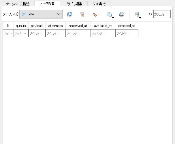 f:id:kuma_kuma0121:20210723231119p:plain