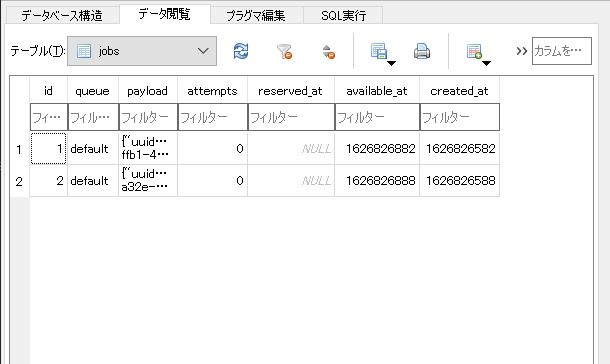 f:id:kuma_kuma0121:20210723231239p:plain