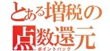 f:id:kumabe22:20190907212158j:plain