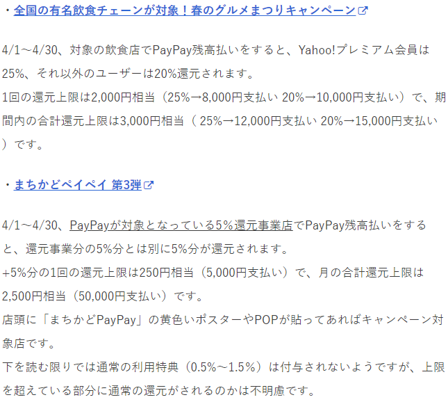 f:id:kumabe22:20200330001635p:plain