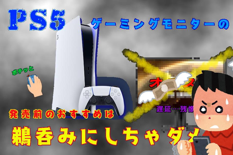 f:id:kumabe22:20200905052015j:plain