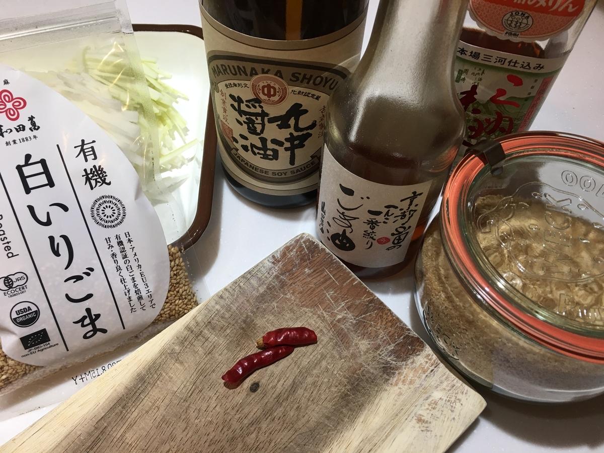 大根の皮を使う4つのメリットと絶品きんぴらレシピ