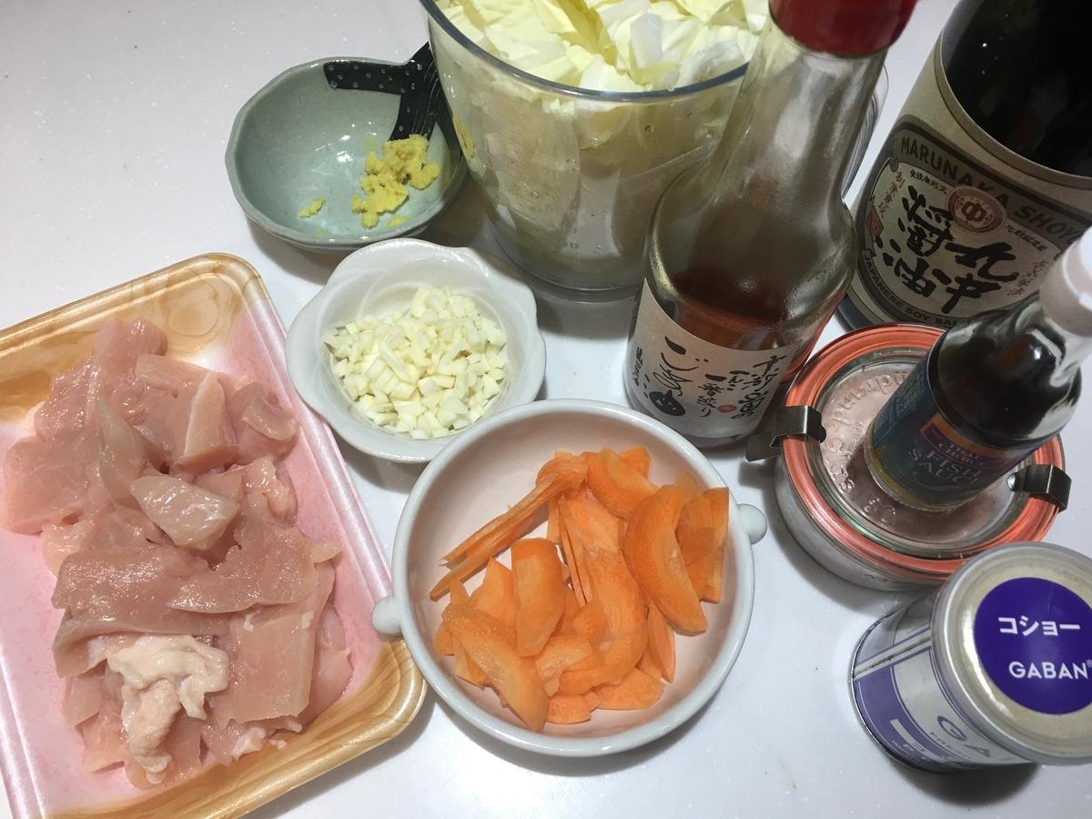 白菜とむね肉の炒め物。本格アジア料理 簡単で20分で出来るレシ