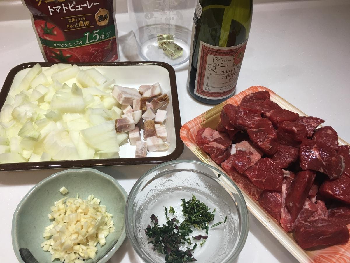 赤ワインを使う料理 フランス料理ブルギニョンと融合 赤ワインのビーフシチュー