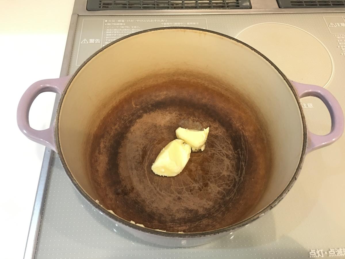 シンプルで簡単で絶品!! ベストなデリシャスセロリスープ(ベジタブルスープ)
