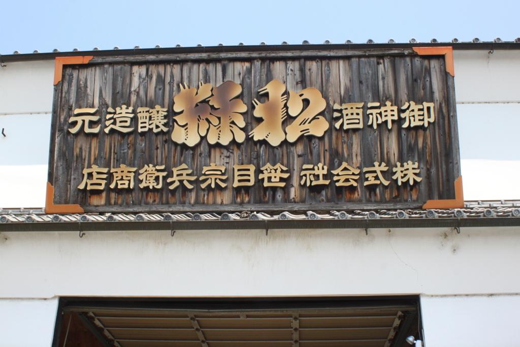 f:id:kumabushi:20180519115213j:plain