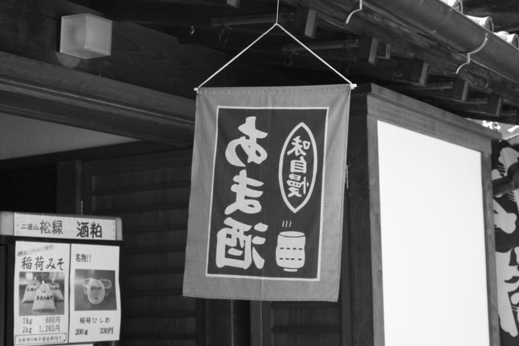 f:id:kumabushi:20180519115838j:plain