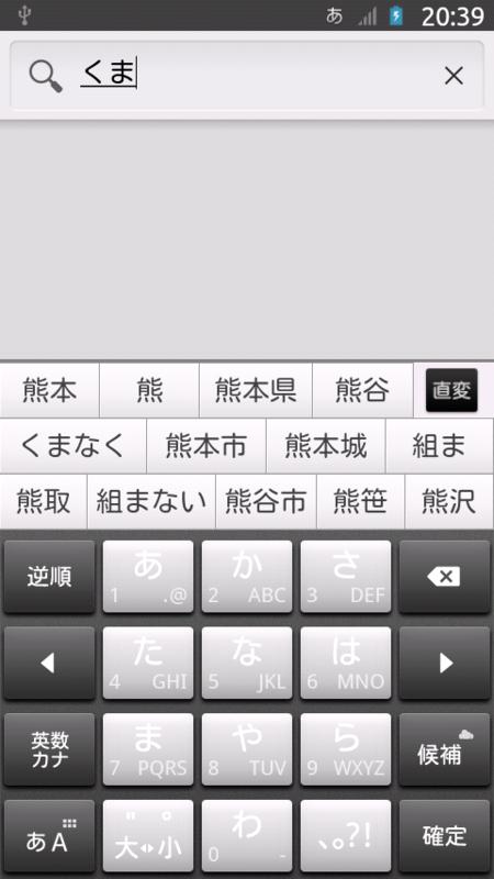 20120304204532