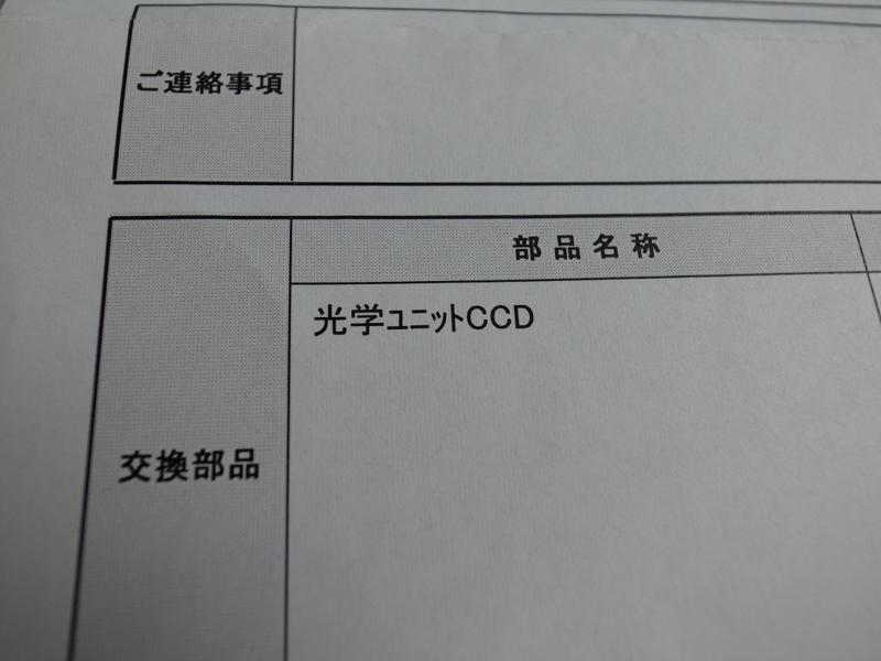 20121203073026