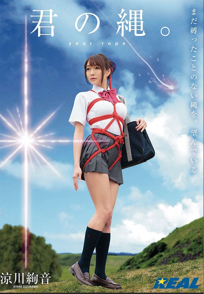 f:id:kumachanshobby:20210108163640j:image