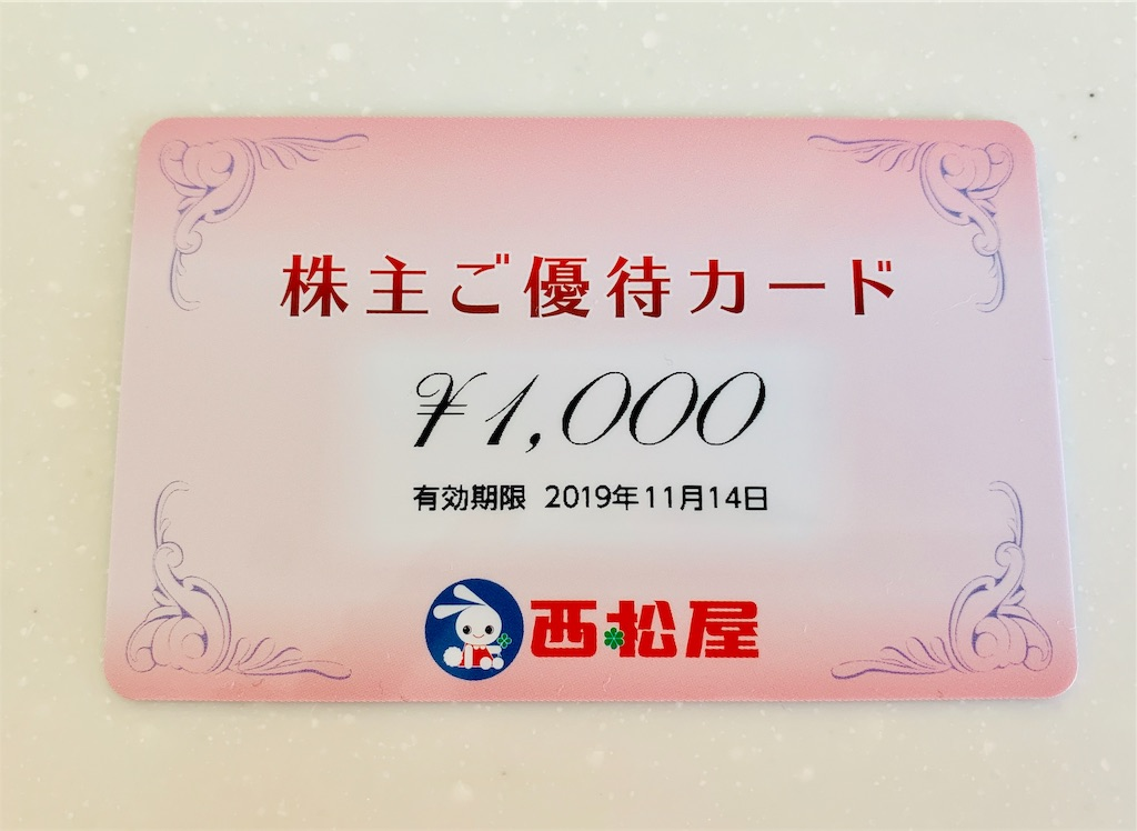 f:id:kumachocolate:20190519015832j:plain