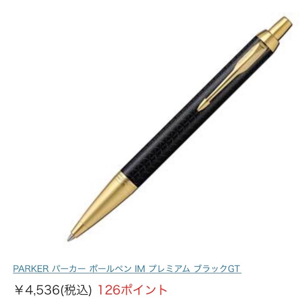 f:id:kumachocolate:20190627204840j:plain