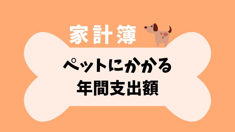 f:id:kumachocolate:20190715182439p:plain