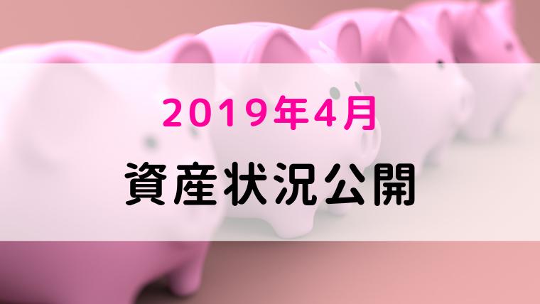 f:id:kumachocolate:20190809143357p:plain